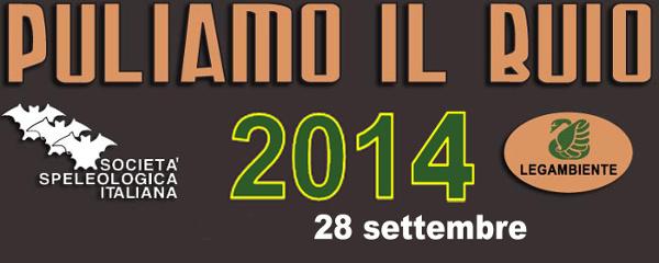 Logo Puliamo il Buio 2014